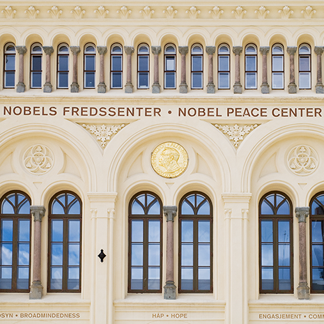 Facade detail of the Nobel Peace Center in Oslo, Norway